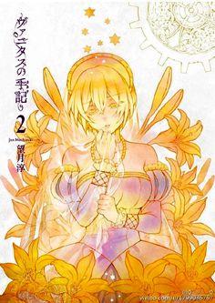 Znalezione obrazy dla zapytania vanitas no shuki characters colorful Otaku Anime, Manga Anime, Anime Art, Pandora Hearts, Vampires, Manhwa, Drawing Reference Poses, Blue Moon, Manga Art