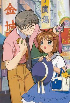 Yukito and Sakura - Cardcaptor Sakura Cardcaptor Sakura, Kero Sakura, Sakura Card Captor, Syaoran, Anime Sexy, Cute Anime Pics, Cute Anime Couples, Sakura Cosplay, Xxxholic