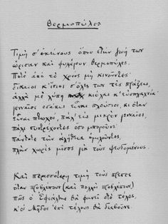 """The manuscript of the poem """"Thermopyles"""" by Constantine P. Miss You Dad, Greek Language, Greek Culture, Human Dignity, Greek Quotes, Screenwriting, Book Art, Me Quotes, Literature"""