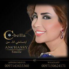 ابتسامة المشاهير من سي بيللا ....... C-bella celebrities smile.... #dubai #c-bella #ksa #qatar #lebanon #jordan #oman #alain #abudhabi #luxurylife #veneer #anchassy_smile #teeth#cosmetic #fashion#dentist #cosmeticdentistry #cosmeticdentist by anchassysmile Our Cosmetic Dentistry Page: http://www.myimagedental.com/services/cosmetic-dentistry/ Google My Business: https://plus.google.com/ImageDentalStockton/about Our Yelp Page: http://www.yelp.com/biz/image-dental-stockton-3 Our Facebook Page…