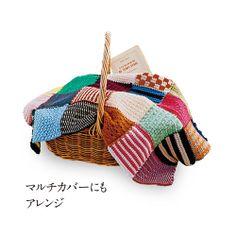Tunisian crochet patchwork