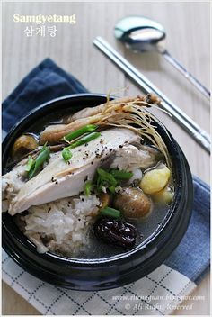 Samgyetang - Korean Ginseng Chicken Soup with Rice and Chestnut Stuffings