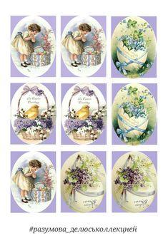 Новости Easter Art, Easter Crafts, Easter Eggs, Decoupage Printables, Easter Printables, Crochet Toilet Roll Cover, Easter Egg Designs, Diy Ostern, Easter Parade