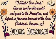 Beautiful Jumma Mubarak Wishes Messages - SMS - Quotes