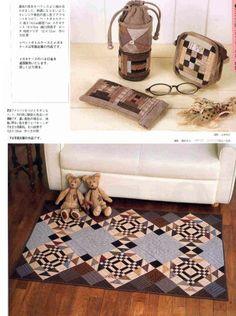 <拼布书>拼布教室NO.73 Diy Crafts, Quilts, Contemporary, Rugs, Home Decor, Craft Ideas, Scrappy Quilts, Tutorials, Projects