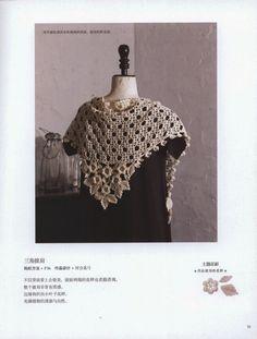 Crochet and arts: shawl Irish Crochet