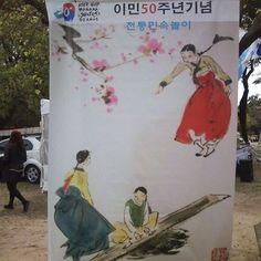 Día de Corea en Argentina