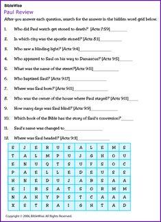 dating pauls letters crossword