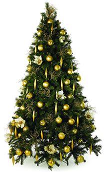Ambius Cream and Gold Tree