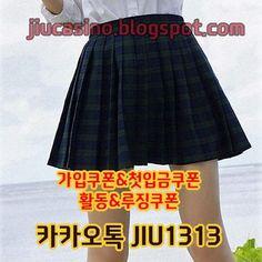 우리카지노 Cheer Skirts, Projects To Try, Stuff To Buy, Fashion, Beauty, Moda, Fashion Styles, Fashion Illustrations
