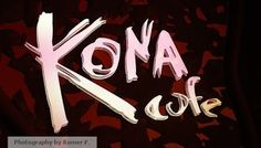 Kona Cafe at the Polynesian Resort - Dinner Review