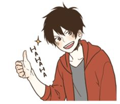 """It is a LINE sticker appearance at last from """"honobono log""""! Chibi Boy, Cute Anime Chibi, Cute Anime Pics, Cute Anime Boy, Cute Anime Couples, Manga Anime, Anime Art, Boy Drawing, Anime Expressions"""