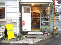 BONILL CAFE (1-15-8 Aobadai, Nakameguro-ku, Tokyo) Clothing shop by day, cafe+bar by night. (via HELLO SANDWICH, http://hellosandwich.blogspot.com/2010/02/nakameguro.html)