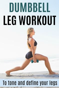 This dumbbell leg workout focuses on toning and strengthening your quads and glutes. Make those thighs and booty pop with this awesome free weight workout. Free Weight Leg Workout, Leg Workout Women, Leg Workout At Home, Weight Loss Workout Plan, Weight Lifting Plan, Leg Exercises With Weights, Calf Exercises, Fitness Workouts, Leg Workouts