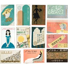 Our matches were a popular promotion and collectible in the 1930s. They brought a bit of Shiseido beauty into Japanese homes and were valuable for lighting stoves, fires, candles and cigarettes.