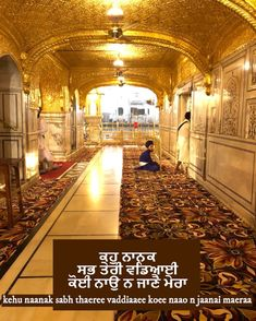 Sikh Quotes, Gurbani Quotes, Real Life Quotes, Punjabi Quotes, Quotes And Notes, Guru Granth Sahib Quotes, Sri Guru Granth Sahib, Religious Pictures, Religious Quotes