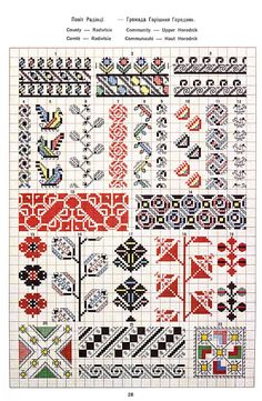 Ukrainian and Romanian embroidery of Bukovyna-Bucovina Hand Embroidery Design Patterns, Embroidery Sampler, Folk Embroidery, Cross Stitch Embroidery, Cross Stitch Borders, Cross Stitch Patterns, Palestinian Embroidery, Chart Design, Loom Beading
