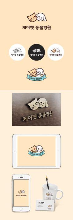 고양이와 강아지 캐릭터 (Logo Design By Conoi) Dog Branding, Branding Design, Logo Character, Logo Word, Corporate Logo Design, Name Card Design, Hotel Logo, Logo Sign, Kids Logo