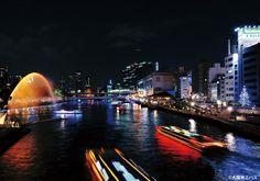 大阪水上巴士天滿橋絕景觀光船   出示乘車卡可免費入場的設施   【大阪周遊卡】