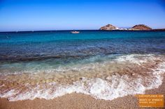 Those hills in the distance are called - The two breasts of Aphrodite in  Mykonos, Greece