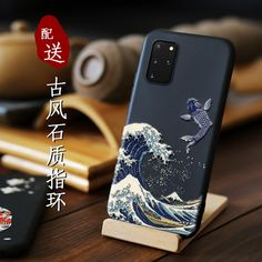 Cheap Fitted Cases, Buy Directly from China Suppliers:Great Emboss Phone case For samsung galaxy S20 Plus S20 S20 Ultra cover Kanagawa Waves Carp Cranes 3D Giant relief case Enjoy ✓Free Shipping Worldwide! ✓Limited Time Sale✓Easy Return. Blackberry Q10, Wooden Phone Case, Used Mobile Phones, Iphone Leather Case, Camera Case, Best Iphone, Iphone Models, Iphone Case Covers