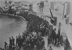 ΧΑΝΙΑ 1913 ΘΕΟΦΑΝΕΙΑ