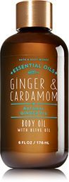 Ginger & Cardamom Body Oil with Olive Oil - Bath And Body Works
