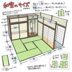 A 4 and a half mat tatami room