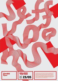 Auto Power - Auto Power Contemporary art poster by Inessa Kamardina Rouge prolifération, partout, envaissant Graphic Design Posters, Graphic Design Typography, Graphic Design Illustration, Graphic Design Inspiration, Geometric Graphic, Bd Design, Cover Design, Print Design, Shape Design