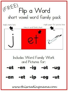 FREE Flip a Word Short Vowel Word Family Pack ~ Great for beginning readers or those who struggle to blend sounds in words | This Reading Mama