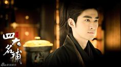 """Another set of stills was released featuring the male leads of """"The Four,"""" Zhang Han, Mao Zijun, Yang Yang, William Chan and Mickey He. Princess Agents, Jane Austen Books, Thai Drama, Writing Inspiration, Inspiration Boards, Boys Over Flowers, Yang Yang, The Four, Obi Wan"""