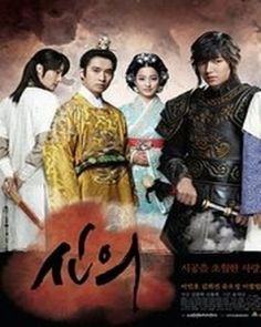 Faith. Dream of every Korea lover- to travel back in time and be awesome! Lee Min Ho in the lead, need I say more?  Great plot, nice visuals (pretty men!!!). Just watch it!