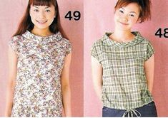 목선이 심플한 블라우스 : 네이버 블로그 Peplum, Sewing, Pattern, Clothes, Tops, Women, Shapes, Ideas, Fashion