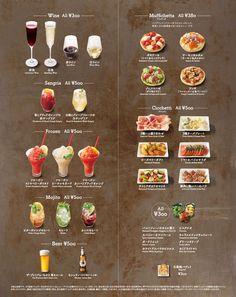 アペリティーヴォのメニュー Bakery Cafe, Cafe Bar, Menu Design, Book Design, Food Catalog, Paper Bag Design, Menu Book, Mojito, Sangria