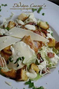 Σαλάτα Σίζαρς ή Caesar's, μία σαλάτα αυτοκρατορική Salad Recipes, Diet Recipes, Cooking Recipes, Healthy Recipes, Food Network Recipes, Food Processor Recipes, Caesar Pasta Salads, Cream Of Broccoli Soup, Good Food