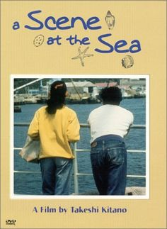 A Scene at the Sea DVD ~ Claude Maki, http://www.amazon.com/dp/B000051S64/ref=cm_sw_r_pi_dp_qwpurb1917CM7