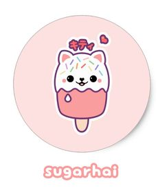 Super cute pink kitty cat popsicle stickers from sugarhai.