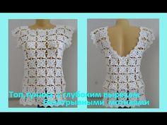 Белый топ безотрывными мотивами с глубоким вырезом.Crochet motifs tunic( узор № 68) - YouTube