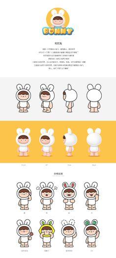 Cute Doodle Art, Cute Doodles, Cute Characters, Cartoon Characters, Character Design, Creative, Illustrations, Logo, Ideas