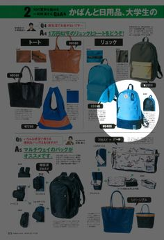 MEI×PACIFIC STATE collaboration item
