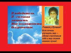 Людмила Стефания.  Безденежье это выбор человека