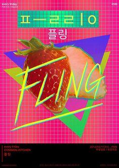 * 무료입장 / 유료퇴장  (자율기부제로 모든 도네이션박스 수익은 뮤지션에게 전달됩니다.)  '한국 락 음악의 새로운 혁명이다!'라는 평가를 얻고있는 현재 홍대밴드씬에서 가장 핫한 밴드중 하나!  Fling (플링)이 3월11일 금요일 판교에 옵니다.  한국에서 만날수 있는 진짜배기 영국사운드, 당신의 플레이리스트에 Stone Roses, The Smiths, Oasis, Charlatans UK, Mansun, Teenage Fanclub, Radiohead등이 있다면 절대 놓칠수 없는 무대!  https://www.facebook.com/flingofficial