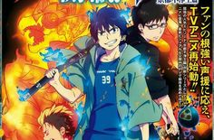 'Blue Exorcist: Kyoto Impure King Arc' Solidifies With New Anime Cast & Premiere