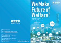 ウィードメディカル 企業パンフレット メイン写真 Pamphlet Design, Magazine Layout Design, Composition Design, Book Posters, Magazines For Kids, Book Layout, Corporate Brochure, Editorial Design, Business Card Design