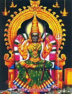 Sri Kalikambal