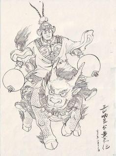 Hoàng Thiên Hóa