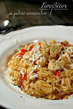 Γιουβέτσι με φιλέτο κοτόπουλου Greek Cooking, Fun Cooking, Cookbook Recipes, Cooking Recipes, Healthy Recipes, Healthy Eats, Baked Chicken Recipes, Pasta Recipes, Pasta Dishes