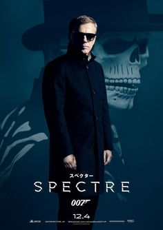 007 SPECTRE Japanese Version Poster 10 Christoph Waltz