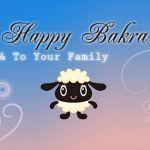 Happy Bakra Eid Wishes Facebook Profile Banner Photo