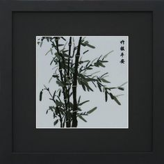 King Silk Art 100% Handmade Three Japanese Bamboo Chinese Embroidery Print Framed Landscape Painting Asian Wall... - List price: $79.99 Price: $49.98